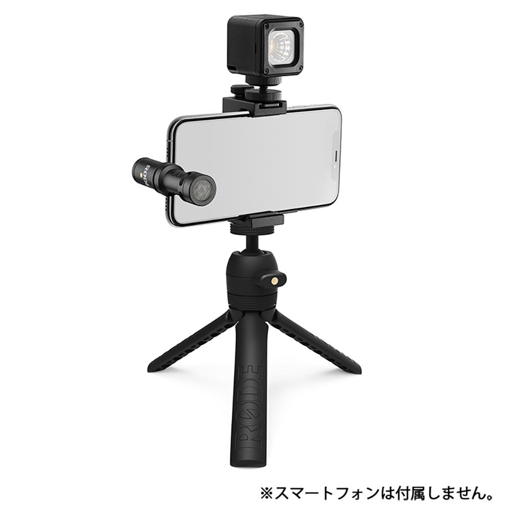 RODE(ロード) Vlogger Kit iOS edition ブイロガー キット エディション VLOGVMML