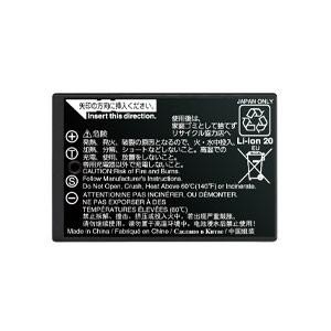 FUJIFILM(富士フイルム) 充電式バッテリー NP-T125