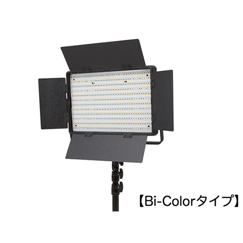 suntech(サンテック) サンテックライト LG-1200CSC