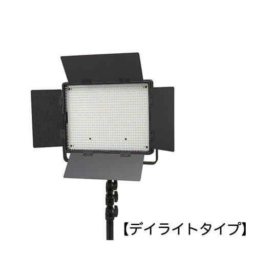 suntech(サンテック) サンテックライト LG-900SC