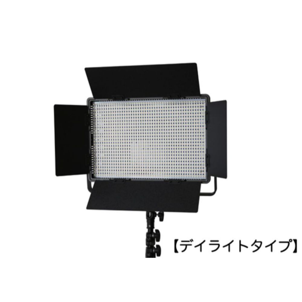 suntech(サンテック) NANLITE 1200SA 大型LEDライト(デイライトタイプ) 7334
