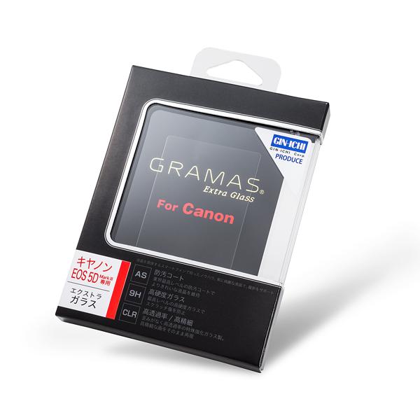 GRAMAS(グラマス) Extra Glass DCG-CA08 (CANON 5D Mark IV用)