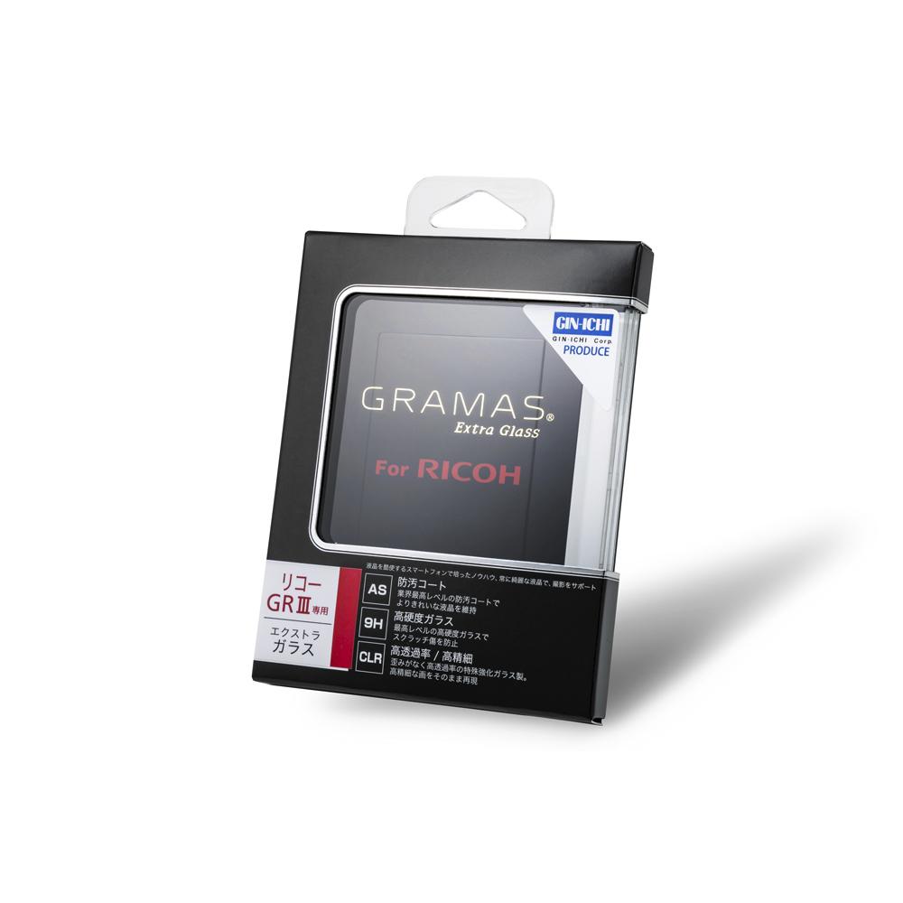 GRAMAS(グラマス) Extra Glass DCG-RC02 (RICOH GRIII用)