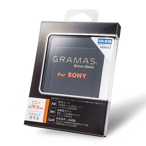 GRAMAS(グラマス) Extra Glass DCG-SO07 (SONY α7RIII用)