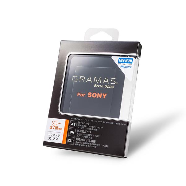GRAMAS(グラマス) Extra Glass DCG-SO08 (SONY α7III用)