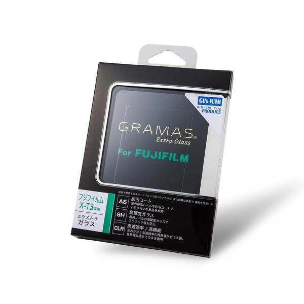 GRAMAS(グラマス) Extra Glass DCG-FJ04 (FUJI X-T3用)