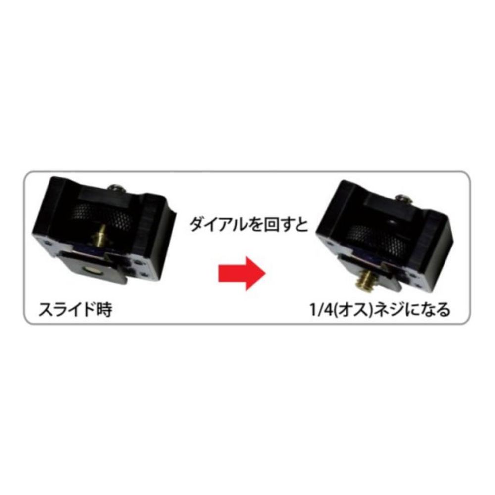 NEP(エイヌ・イー・ピー) スライド・ネジ両対応シュー C-SN3