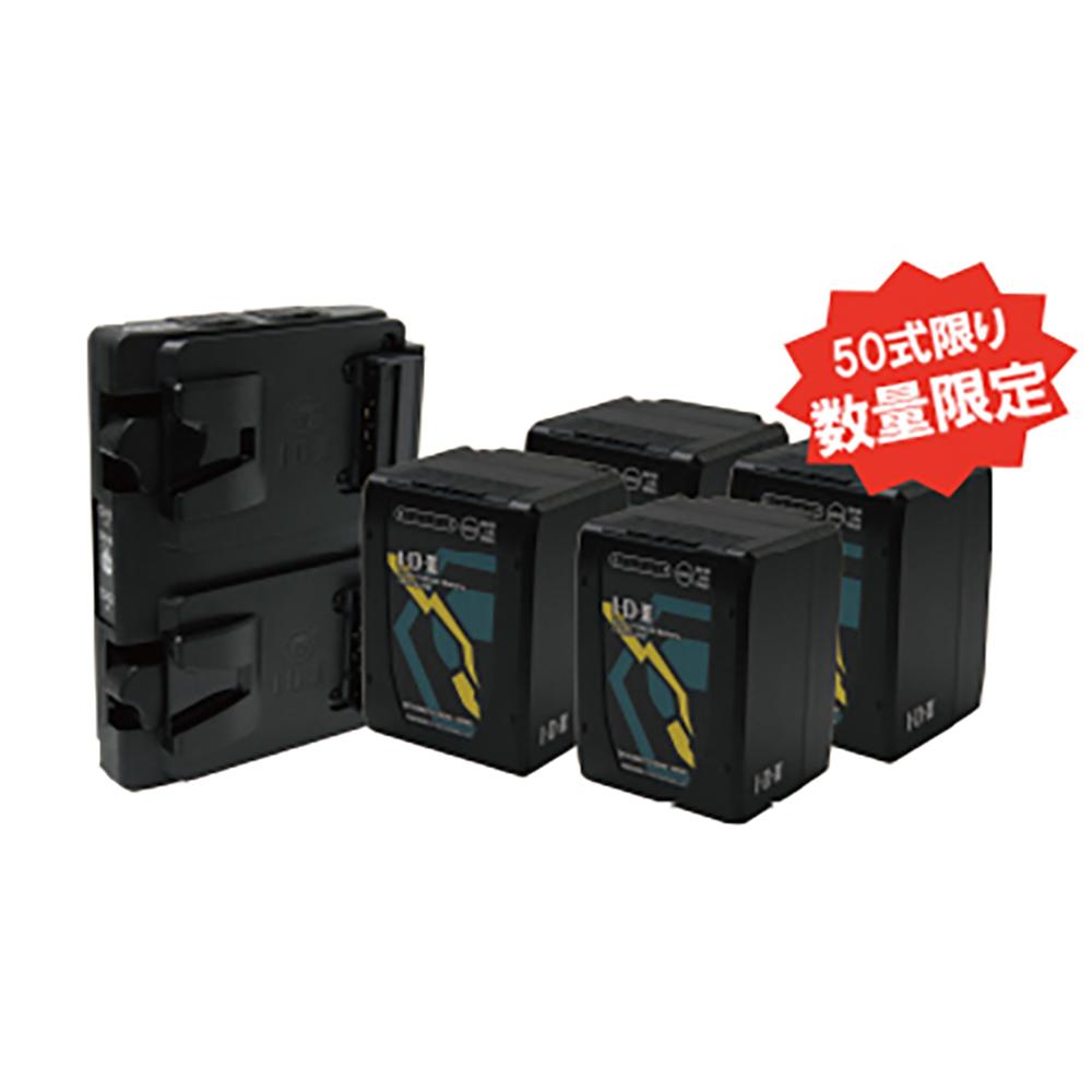 IDX(アイ・ディー・エクス) Imicro-150 4本 Vマウントマイクロタイプリチウムイオンバッテリー+ A-Vmicro2 マイクロ2連ホットスワップアダプターセット
