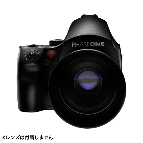 Phase One(フェーズワン) 645DF+