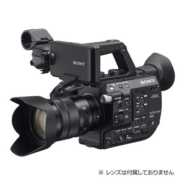 SONY(ソニー) PXW-FS5(レンズなし)