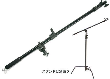 Avenger (アベンジャー) D600JCB